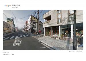 Google マップ-2